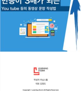 추가특전_마케팅 심리학 참가자 한정!